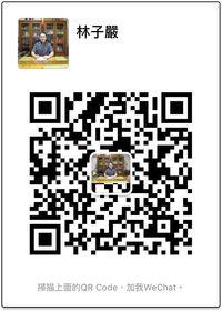 靈昭道苑官方網站 WeChat ID: lzdy0909116688